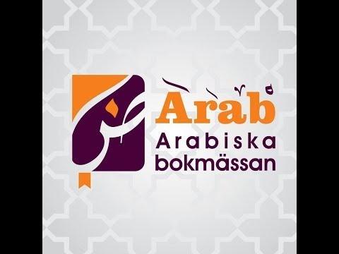 Arabiska bokmässan - معرض الكتاب العربي في السويد تغطية خاصة