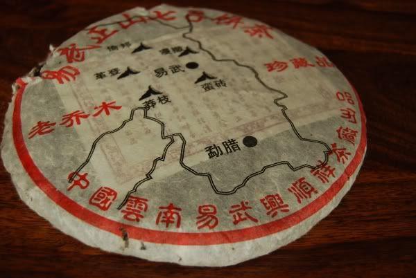 2006 Xingshunxiang