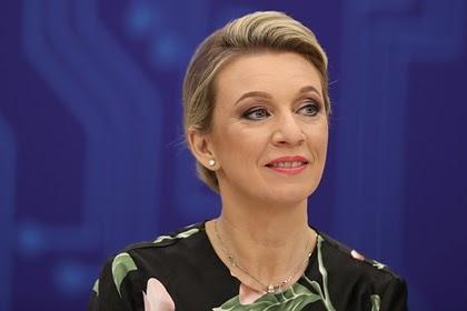 Захарова назвала «жестью» сбои в работе сервисов Facebook