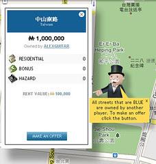 monopoly-07