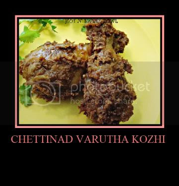 Chettinad Varutha Kozhi / Chettinad Chicken Fry