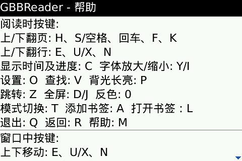 GBBReader 1.06