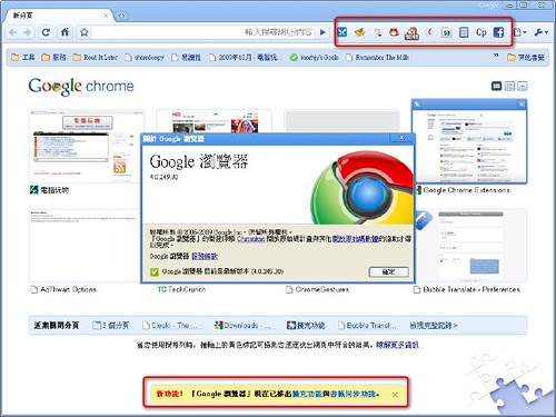 chrome extension-02