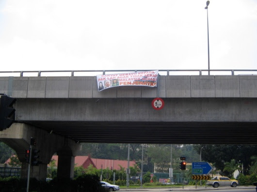 banner pertama