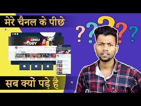 आपका यूट्यूब कैसे हैक हो सकता है देखिये  How Hack Your YouTube Channel possiblity Must Watch