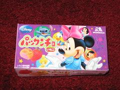 Morinaga Pakkuncho Ichigo Crackers