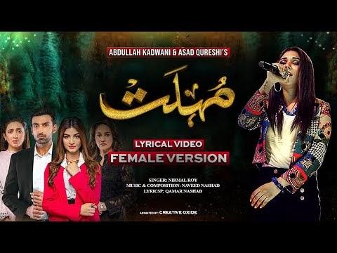 Mohlat Drama OST - Nabeel Shaukat Ali & Nirmal Roy Lyrics