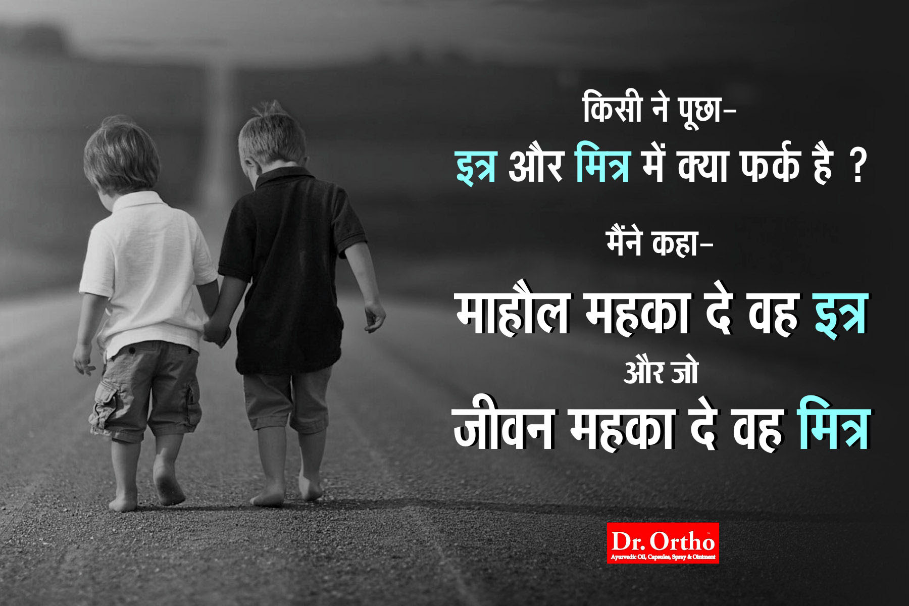 Positive Thinking Hindi Quotes Positive Attitude Quotes In English