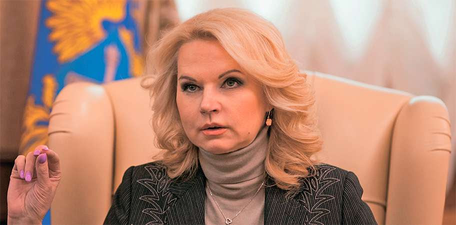 Татьяна Голикова рассказала о серьёзных проблемах российского Бюджета