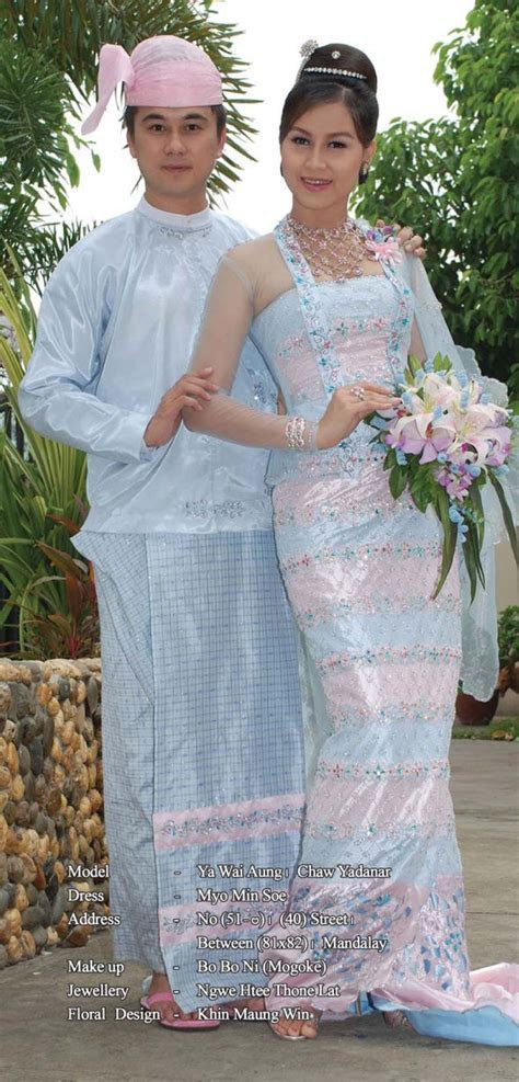 Myanmar Sexy Girls: Myanmar Models in Myanmar Traditional