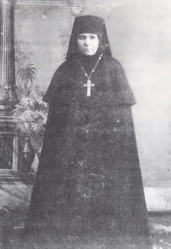 Nea Osiomartys Margarita