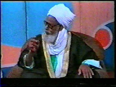 sheikh tahiru usman bauchi radiyallahu taala anhu