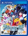 Digimon World - next Order - / Game