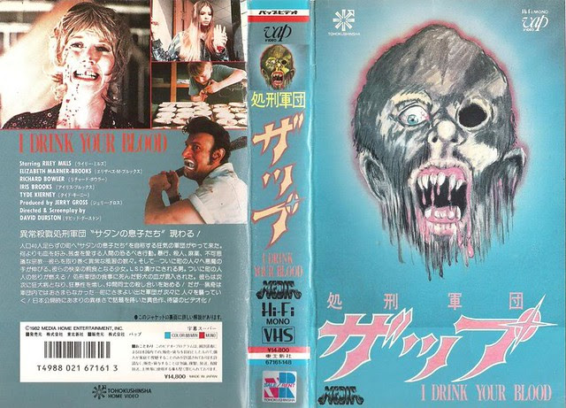 I Drink Your Blood (VHS Box Art)