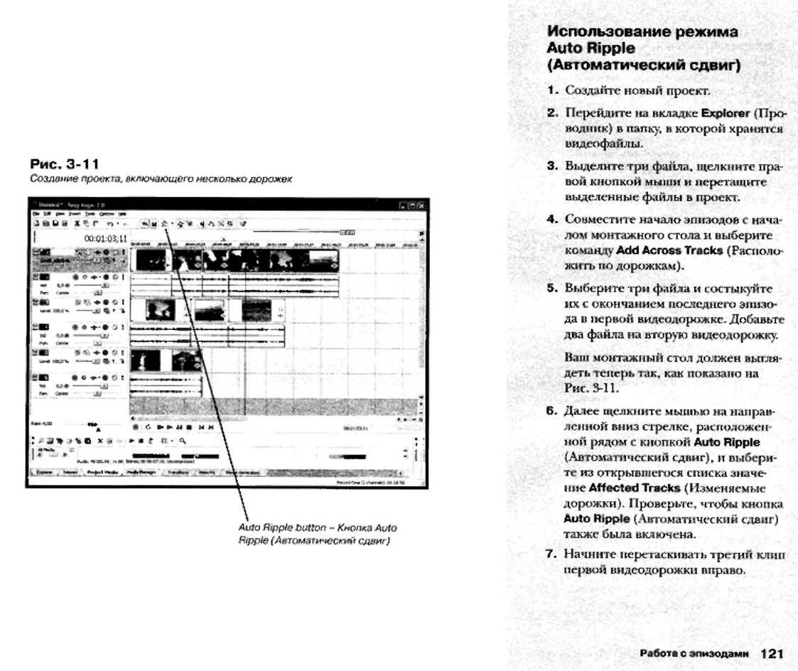 http://redaktori-uroki.3dn.ru/_ph/12/369357594.jpg