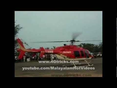 Helicopter Service in Malappuram Kottakunnu