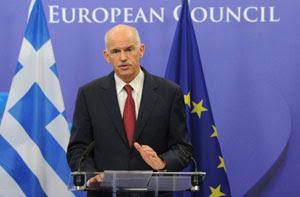 Primeiro-ministro grego pede paciência ao povo em entrevista (Foto: AFP