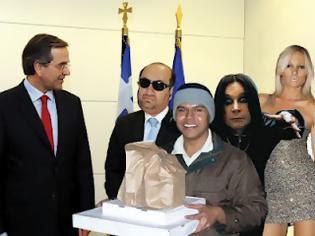 Φωτογραφία για ΕΚΤΑΚΤΟ: Τσάκας, Τζούλια και Όζι Όσμπορν στη ΝΔ !