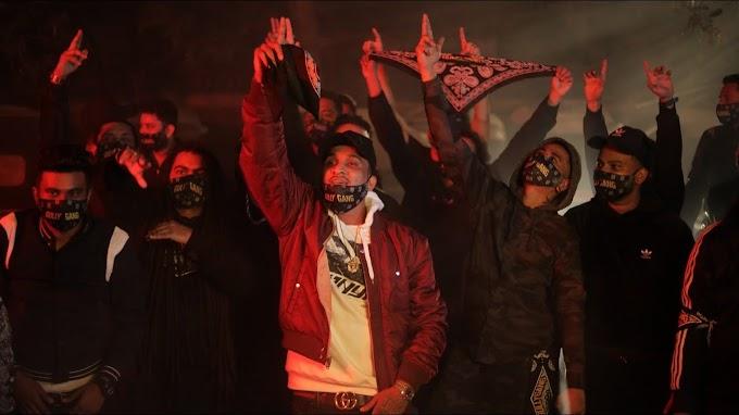 Meme Bana Diya |DVINE -3:59 AM Lyrics | Rap Song - Divine Lyrics