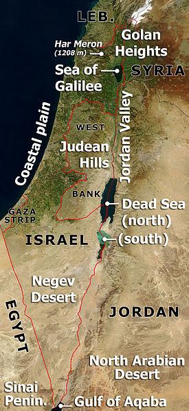 """O """" Shvil Israel """" - Caminho de Israel"""