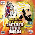 The Birth of A Legend Chatrapati Shivaji Maharaj - Vol. 2 (English)