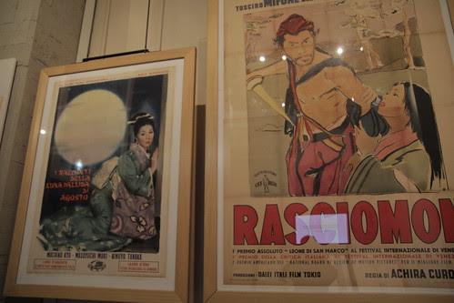 Rashomon and a Kenji Mizoguchi film