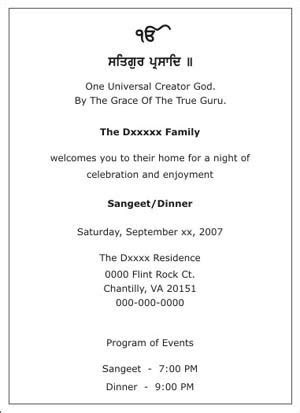 Wedding Sangeet Ceremony Invitation Wordings,Sangeet