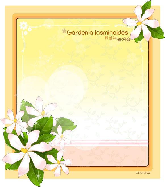 Fragrant Jasmine Flower Frame Vector Free Download
