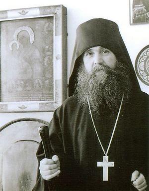 Старец Ефрем, игумен Филофейского монастыря