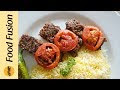 Turkish kabab Recipe