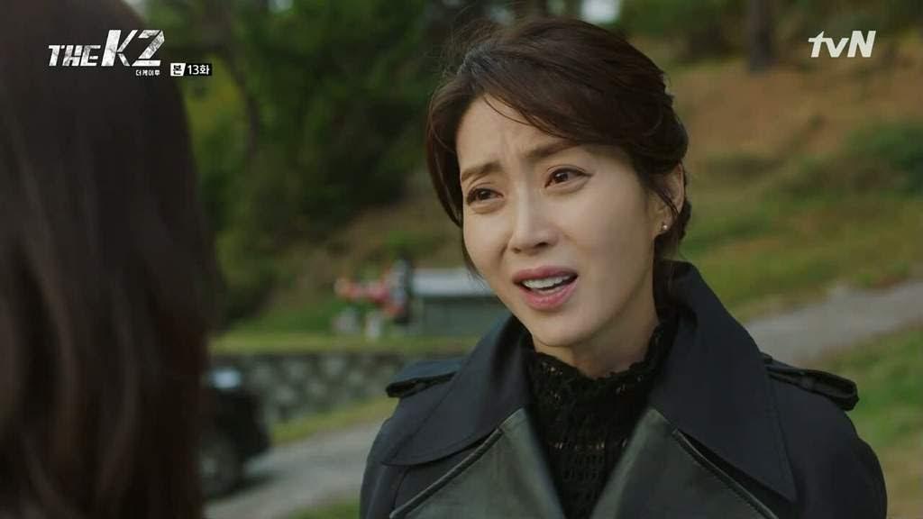 Choi Yoo-Jin ile ilgili görsel sonucu