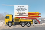Heavy Equipment Concrete Truck Yard Art Woodworking Pattern - fee plans from WoodworkersWorkshop® Online Store - cement trucks,heavy equipment,yard art,painting wood crafts,scrollsawing patterns,drawings,plywood,plywoodworking plans,woodworkers projects,workshop blueprints