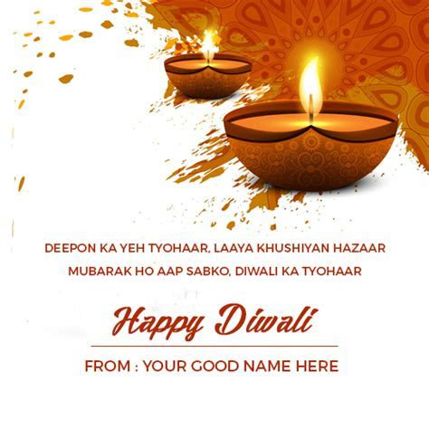 edit name on diwali wishes quotes picture ? Write name on