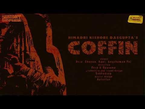 SundaySuspense | Coffin | 2nd February 2020 | Himadri Kishore Dasgupta
