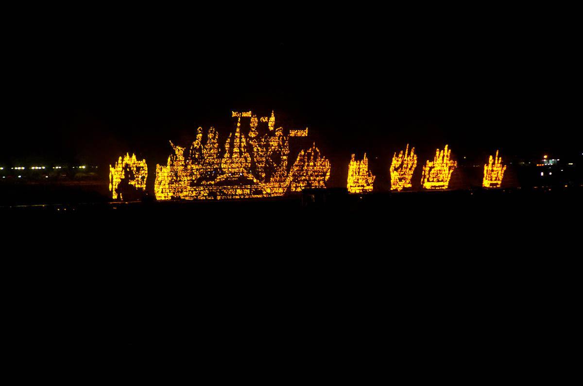 """Résultat de recherche d'images pour """"fete des lumières au laos"""""""