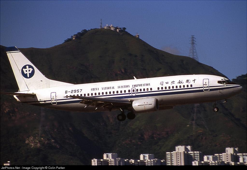 Boeing 737 MSN 27521
