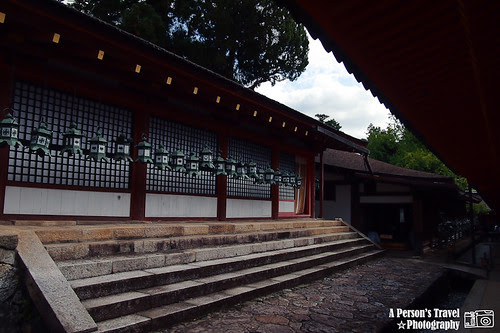 2011Kyoto_Japan_ChapThirteen_6