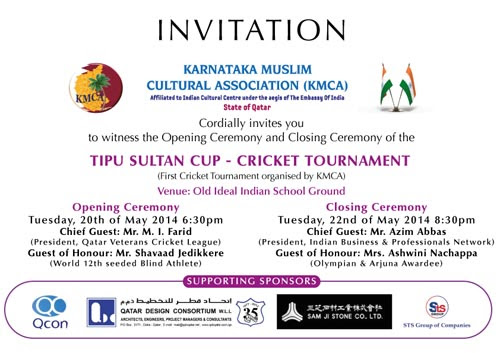 76 Invitation Letter For Chief Guest For Cricket Match For