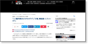 http://www.itmedia.co.jp/news/articles/0807/18/news048.html