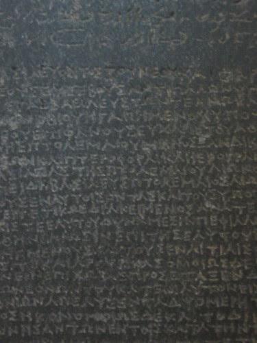 20-Rosetta Stone