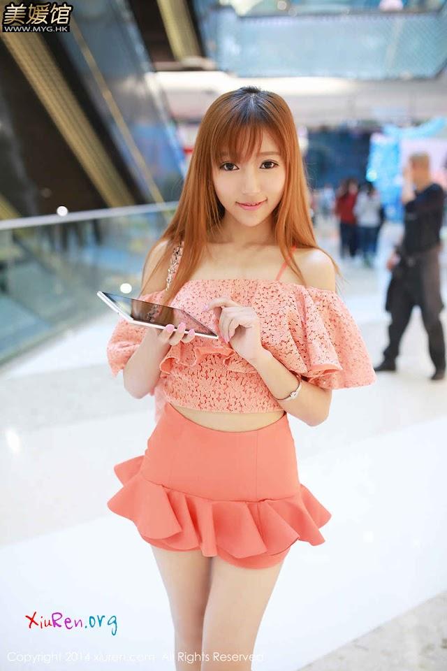 XiuRen-N00135 & 优雅, 王馨瑶 - Elegant, Wangxin Yao - Meiyuanguan chuwi special