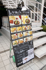 Pancake Days, Harajuku