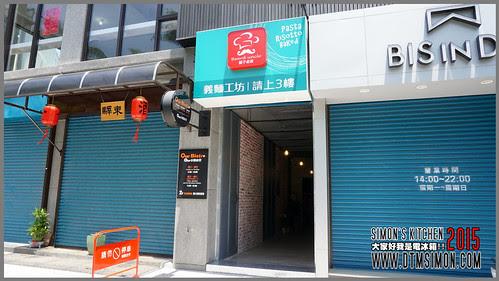義麵工坊站前店02.jpg