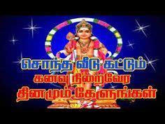 tamil romantic mid night masala songs thanni vachu poona
