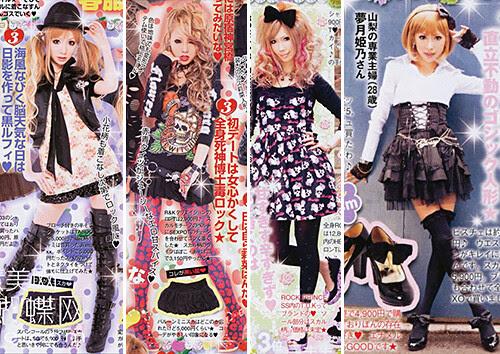 gyaru-goth-punk-visual-style-1
