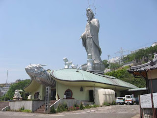 Fukusa-ji Tortoise shaped temple