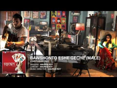 Bawshonto Eshe Geche Song Lyrics (বসন্ত এসে গেছে) - Anupam Roy