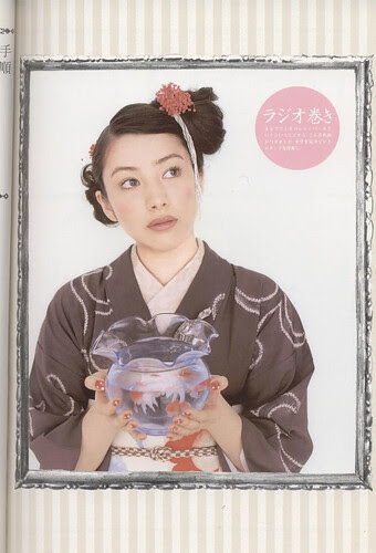 Kimono Hime Magazine by cwangdom