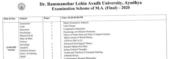 RMLAU M.A. Final Year New Exam Scheme 2020 | Download Now