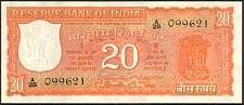 IndP.61A20RupeesND1986.jpg
